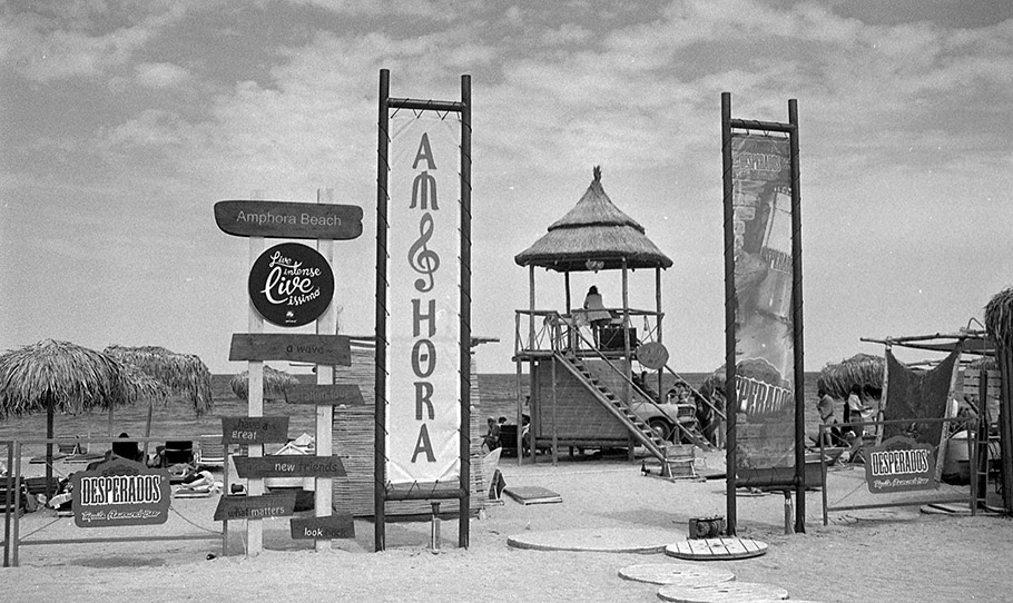 vama-veche-amphora