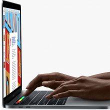 Noul MacBook Pro cu Touch Bar. Uhm...