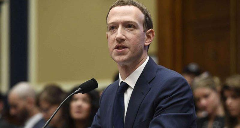 facebook minte de rupe